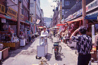 Pusan, South Korea - 1983