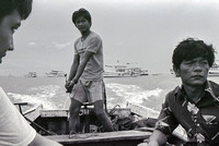Pattaya Beach, Thailand - 1983